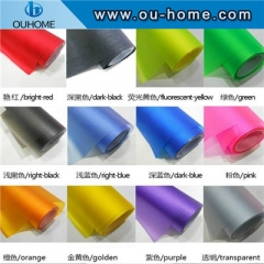 Building flash point the window matte decorative protective film