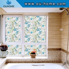 H2267 Stained static Privacy Opaque decorative film
