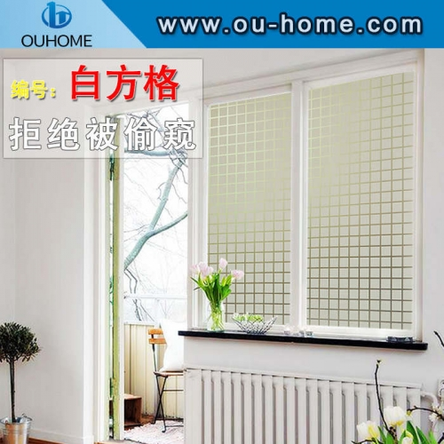 BT818 Square design office frosted glass window film