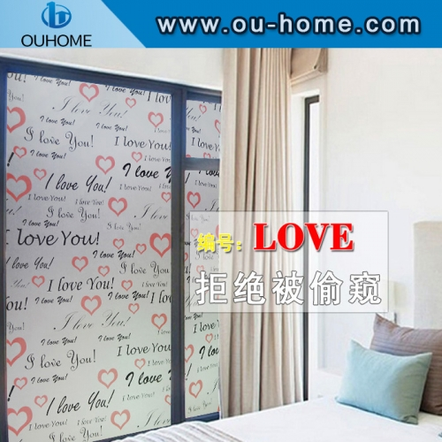 9101 LOVE stained frosted insulating film